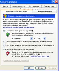 windows security scr.2
