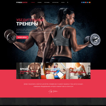 site fitness